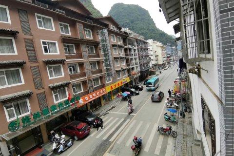 桂林小元姐公寓(3号店)