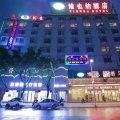 维也纳酒店(贺州市政广场店)