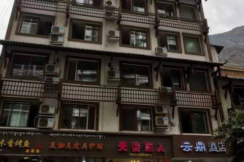 泸定云鼎酒店