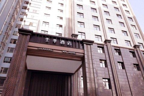 全季酒店(成都华西人民南路店)