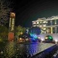 广州米舒的院子私家温泉别墅