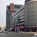 汉庭酒店(昆山长城国际广场店)