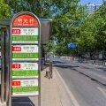 北京小兔温馨民宿(10号店)