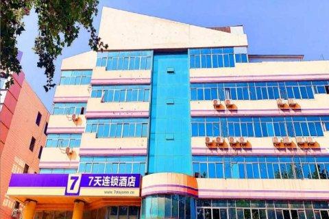 7天连锁酒店(淄博火车站店)