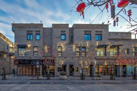 北京天安门广场CitiGO欢阁酒店
