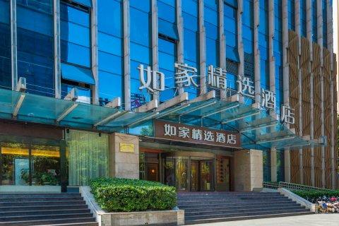 如家精选酒店杭州西湖解放路店