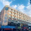 汉庭酒店(广州三元里地铁站店)