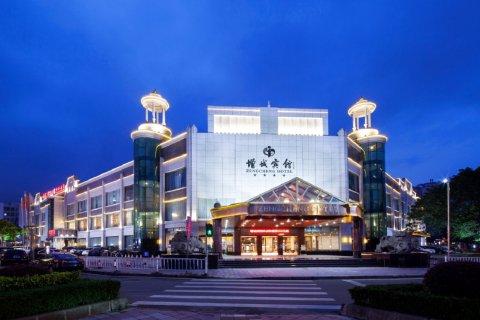 广州增城宾馆