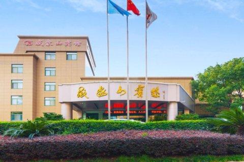 宁波戚家山宾馆