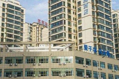 汉庭酒店(陇南火车站店)