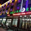 喀喇沁旗新月宾馆