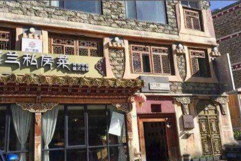 阿坝藏族羌族自治州阿兰客栈