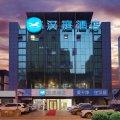 汉庭酒店(镇江苏宁广场店)