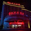 东方大酒店(衢州西区店)