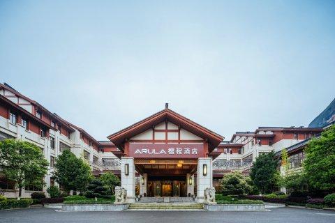 龙虎山檀程酒店