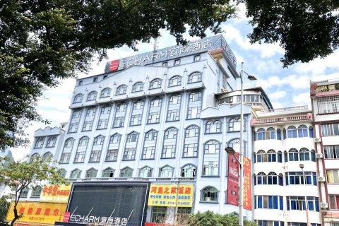 宜尚酒店(贺州大道店)