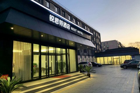 锐思特酒店(北京和平里店)