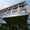 上海Hotel Coka古凡酒店