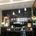 亚特兰斯国际HOUSES(广州白云机场店)