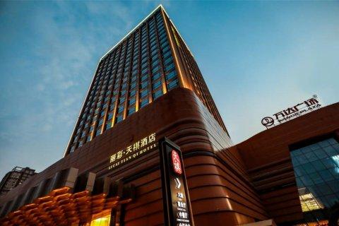 咸阳丽彩天祺酒店