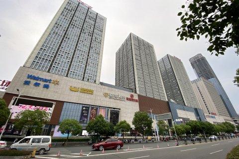 宜昌铄果民宿