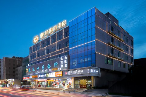 迎宾国际酒店(广州新白云国际机场店)