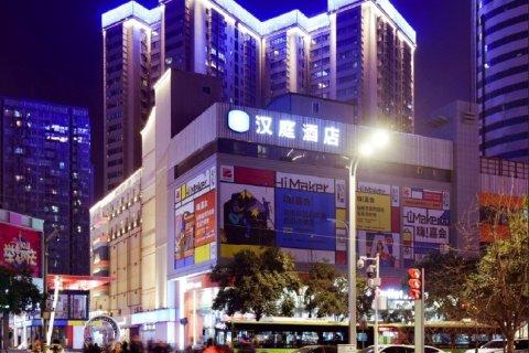 汉庭酒店(西安咖啡街区高新路店)