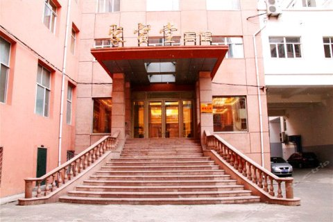 哈尔滨聚贤堂宾馆