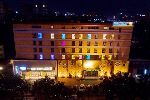 郑州一湾明月酒店