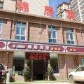 洛阳锦居宾馆