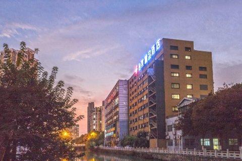 怡莱精品酒店(无锡三阳广场店)