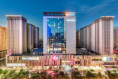 西安印力诺富特酒店
